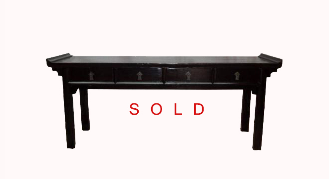 Chinese Qing Dynasty Altar Table