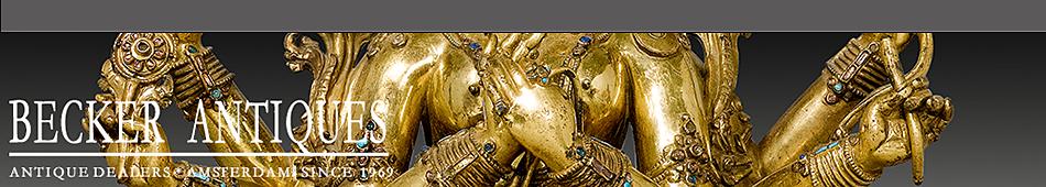 Becker Antiques Logo Divi