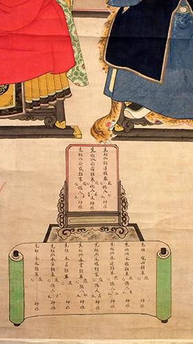 Chinese Ancestor Portrait (5)