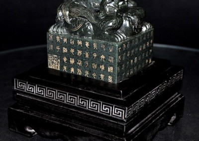 CHINESE SPINACH JADE SEAL (1)