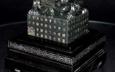 CHINESE SPINACH JADE SEAL