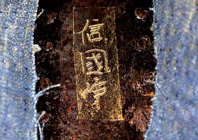 Fine Kinpakuoshi Mai Dou Gusoku (8)