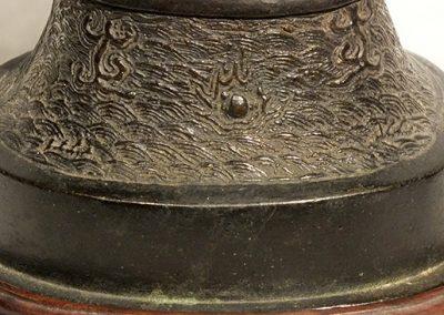 Ming Dynasty Bronze Vase (4)