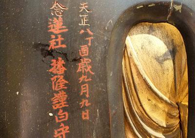 Truly Monumental Large Amida Buddha (4)