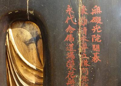 Truly Monumental Large Amida Buddha (5)