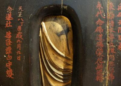 Truly Monumental Large Amida Buddha (6)