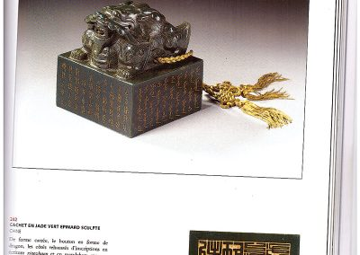Green Hetian Jade Dragon Seal (11)