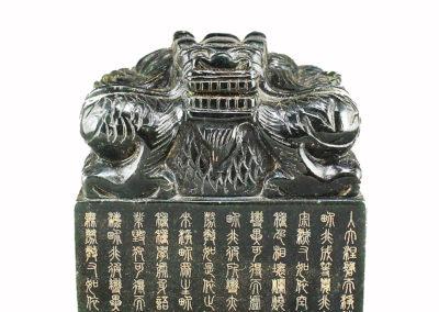 Chinese Jade Dragon Seal (1)