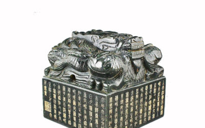 Chinese Jade Dragon Seal
