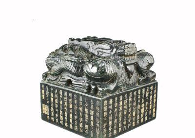 Chinese Jade Dragon Seal (4)