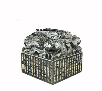 Chinese Jade Dragon Seal