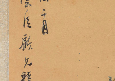 Fine-Large-Chinese-Scroll-Painting-Signed-(3)
