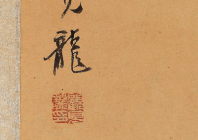 Fine-Large-Chinese-Scroll-Painting-Signed-(5)