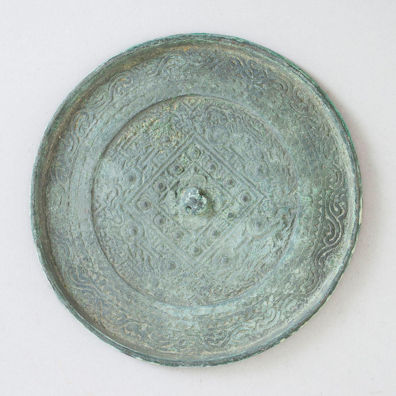 A Bronze Mirror Xin (1)