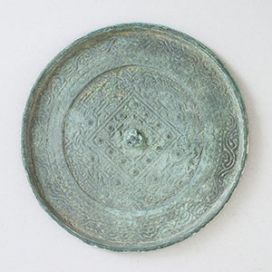 A Bronze Mirror Xin