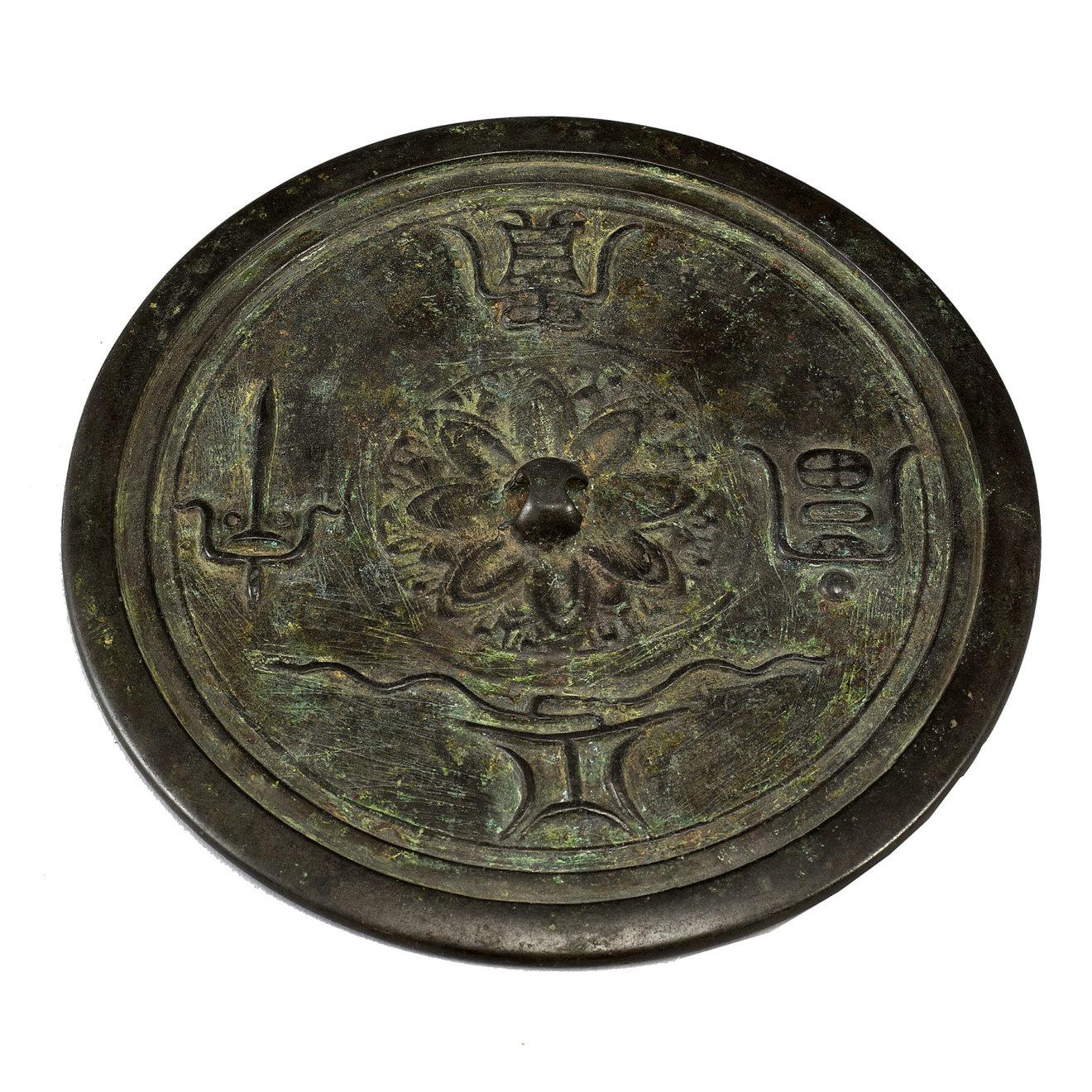 A Large Bronze Mirror (2)