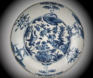 Magnificent  Blue White Dish